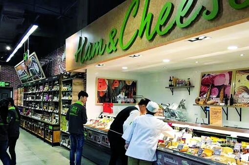 超市百货和购物中心动作不断