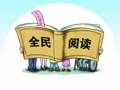 南都读者节明天深圳野生动物园走起 来玩游戏抽大奖