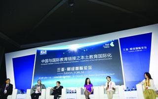 中国本土教育国际化道路怎么走?