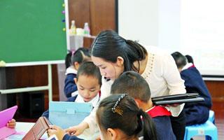 """南山文理实验学校:教育3.0下的""""云技术""""课程创新"""