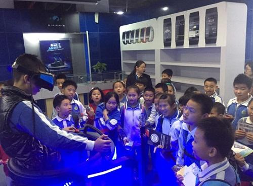 AR全球开发者分享大会在深圳宝安科技馆开幕