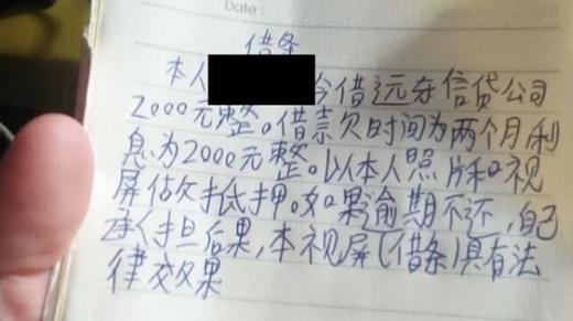 """""""10G裸条""""泄露事件:109个当事女生仅3人愿意与借贷宝官方沟通"""