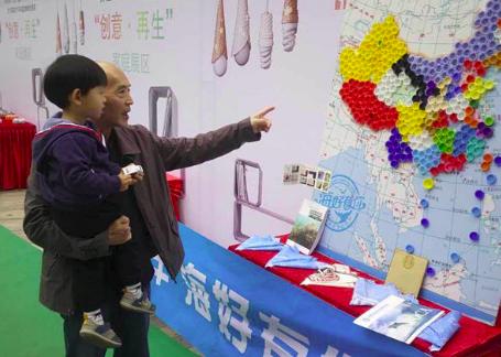 第六届深圳市环保装置雕塑创意展在盐田举办
