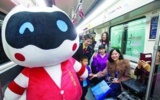 广州地铁3条新线齐发 免费刷WIFI无压力