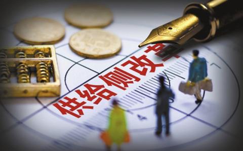 任泽平谈2017年投资逻辑:抓紧通胀和改革双主线