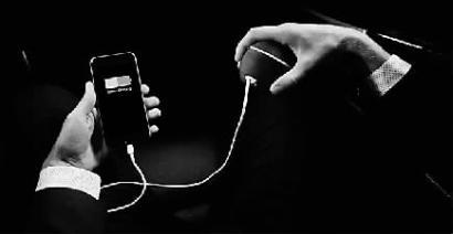 智能手机再也不怕没电了 晃晃手就能充电