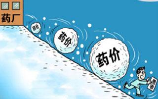 """全国公立医院全面推行""""两票制""""挤药价水分 广东是""""两票制""""诞生地"""