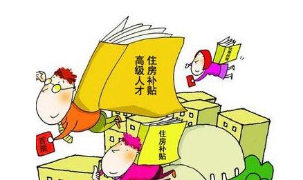 深圳市级人才住房定向配租今起可申请
