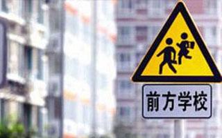 深圳多区学位告急 请家长提前做好预判