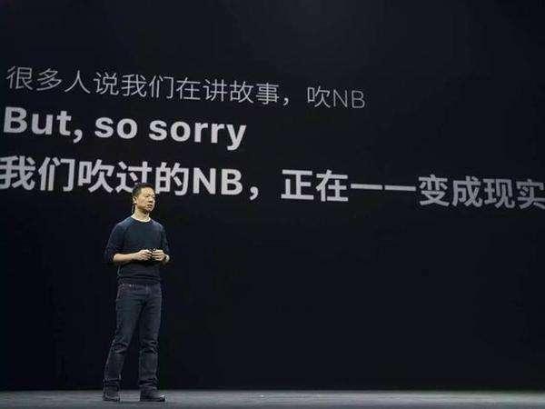 乐视网股价不稳 贾跃亭祸从口出还是讨薪爆料刺激?