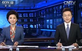 《新闻联播》主持人刚强21日首次亮相   央视为何选中他
