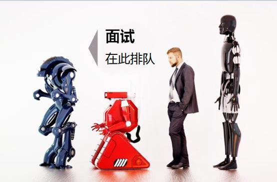 2030年英国将有85万公务员被机器人替代