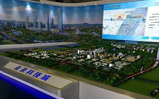 网络媒体走转改:未来科技城,引领科技进步的人才高地