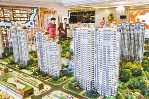 深圳首套房利率普遍9折 1月份银行房贷平均利率为4.43%