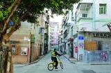 深圳罗湖棚户区改造签约户数已超87%,搬离近7万人