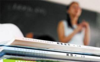 深圳教师收入性价比下降?市人社局:教师平均工资水平比公务员高