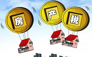 房价过快涨势被遏制 房地产税立法正推进