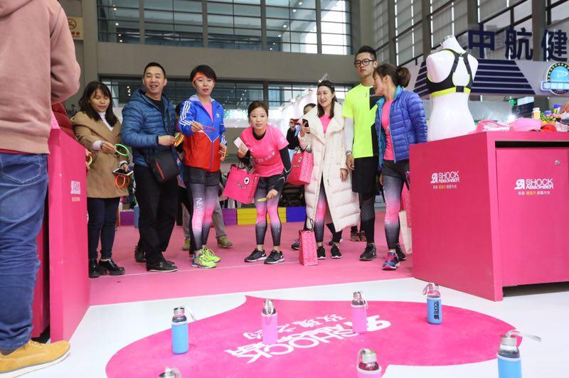 亚洲女子运动与时尚展在深圳举行 掀起女性健康生活新浪潮