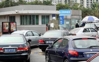 深圳试点改革公立医院停车费 非患者停车最高或收120元