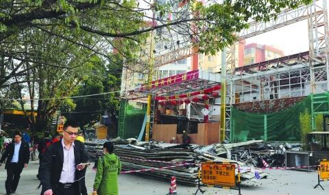 香蜜湖新大好食街 进入整体拆除阶段