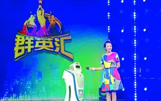 莞产机器人主持央视节目 展示地道莞邑风情