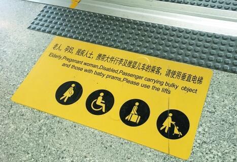 深圳地铁的安全提示 你都GET到了吗?