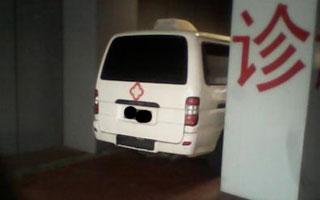"""在深圳叫到""""黑救护车""""怎么办?可拨打120求证"""