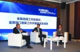 银行、保险跨行业联调 深圳金融消费者权益保护再创新