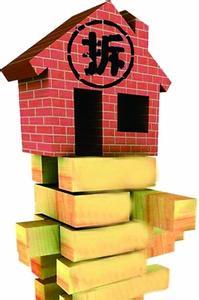 专家解读深圳市房屋征收补偿基准价格