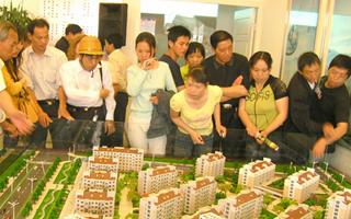 广州:什么人在买房?31-35岁中青年