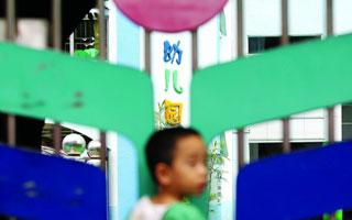 5所公办园将重建 千余学童上学咋办?