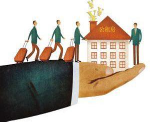 穗1.6万套公租房下周起开放申请