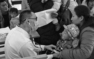 深圳医生组团援藏 让藏族同胞在家门口看病