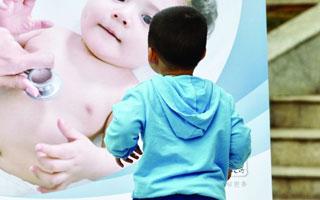 35岁以上二孩高龄产妇可享全程健康管理