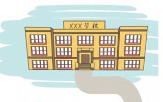 深圳小一、初一学位申请政策有调整 取消计生门槛等3大变化