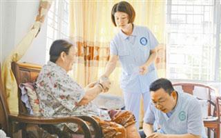 深圳罗湖居民 政府喊你免费签约家庭医生了!