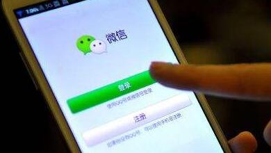 """苹果逼停微信的赞赏功能,是对自媒体的""""恐怖袭击""""?"""