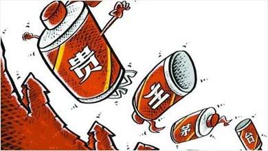 券商说贵州茅台要到500元 三路资金却悄悄撤退