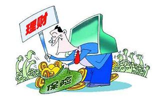 """在银行买""""理财""""变买""""保险"""" 深圳客户欲退保却拿不回全部保费"""