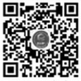 深圳市建设工程交易服务中心招标信息公告