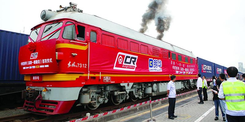 深圳首趟中欧班列从盐田港开出