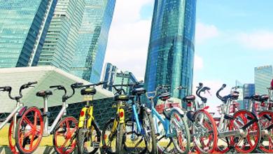 共享单车顶层设计:实名制、押金须监管