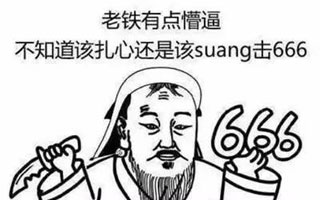 """深圳市百合外国语学校 新生报名方式改为""""摇号"""""""