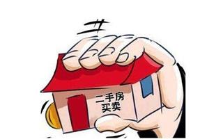 广州二手房交易需先签调控政策知情书