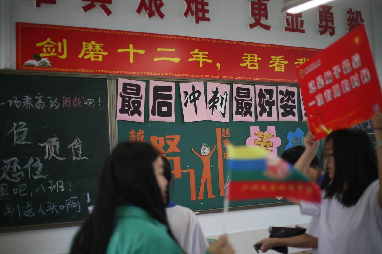 全国高校在粤招生计划或有增长
