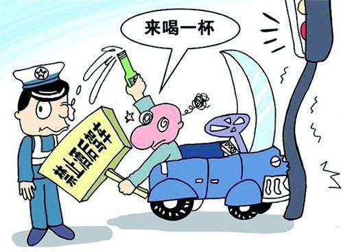 深圳交警查获首例醉驾共享汽车案