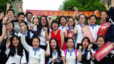 深圳高考成绩将于6月26日公布 金榜题名吧!少年