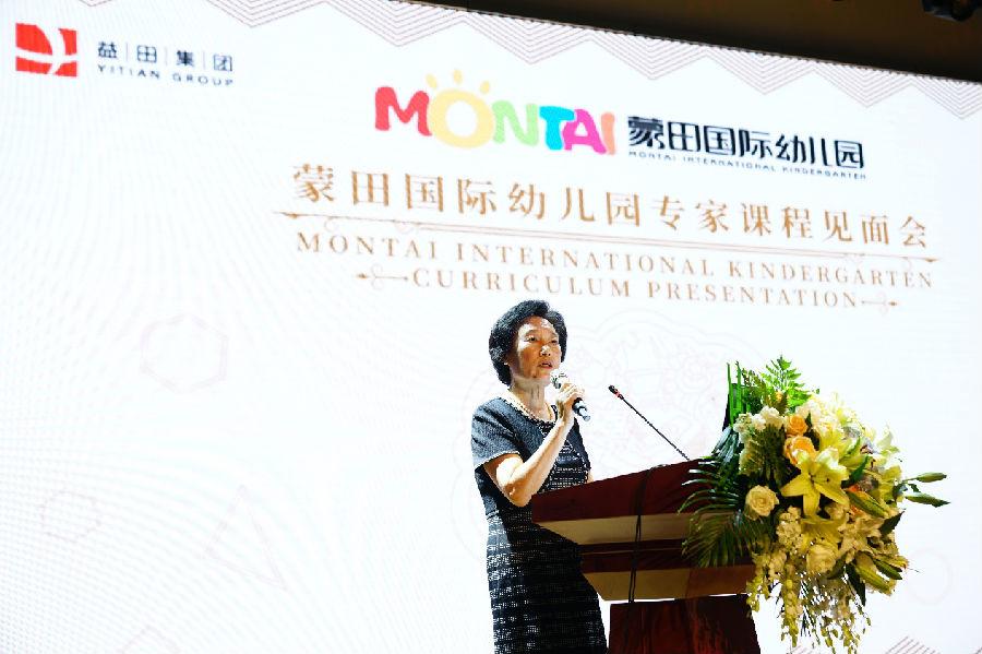 开放 融合 蒙田国际幼儿园探索深圳学前教育发展新方向