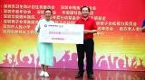 2053名中老年人共做眼保健操 深圳再创世界纪录