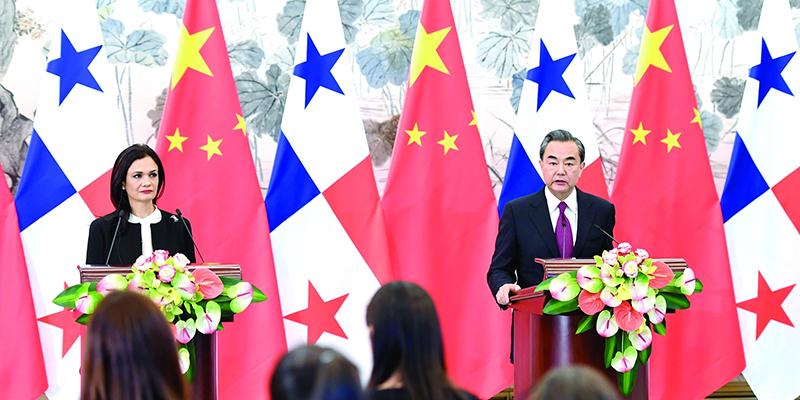 中国和巴拿马建交